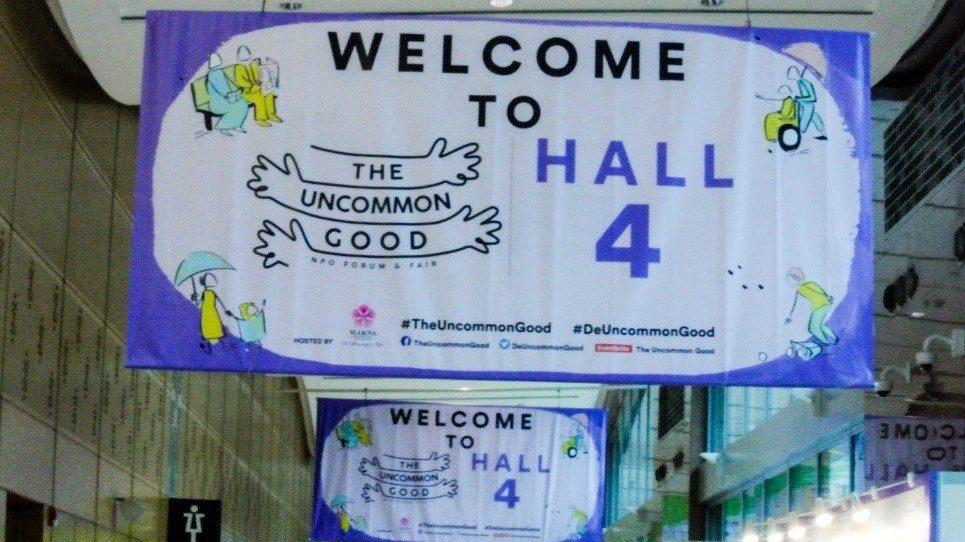 the_uncommon_good